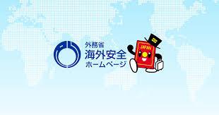 タイからの日本帰国者は全員PCR検査(当分の間実施)