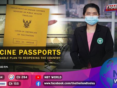 【ワクチンパスポートの申請受付を開始】