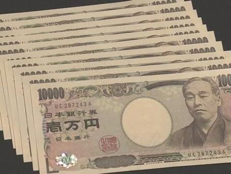 在外邦人にも10万円(約28,500バーツ、1バーツ約3.5円)給付の見込み