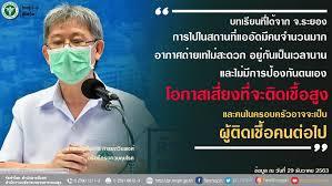 【タイ、ワクチン接種者も14日強制隔離は行う】