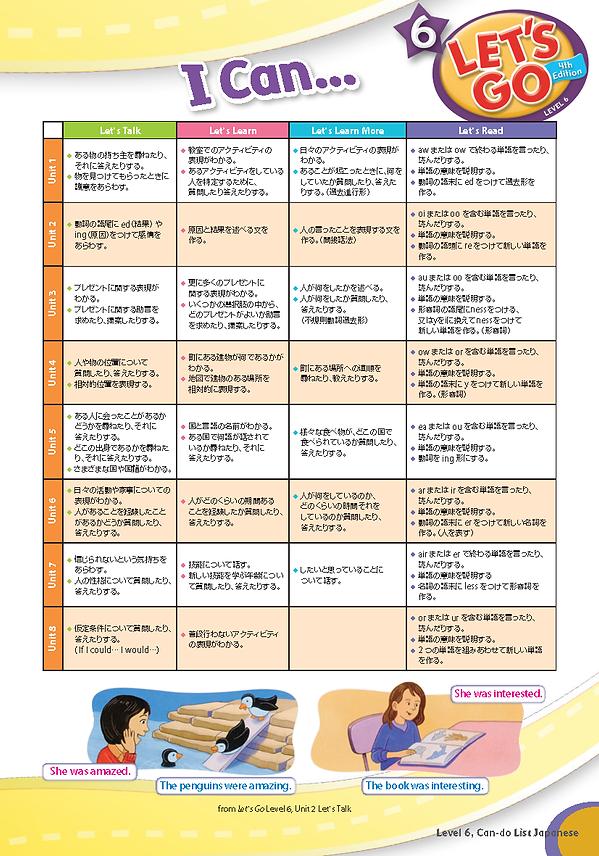 japanese syllabus_Page_14.png