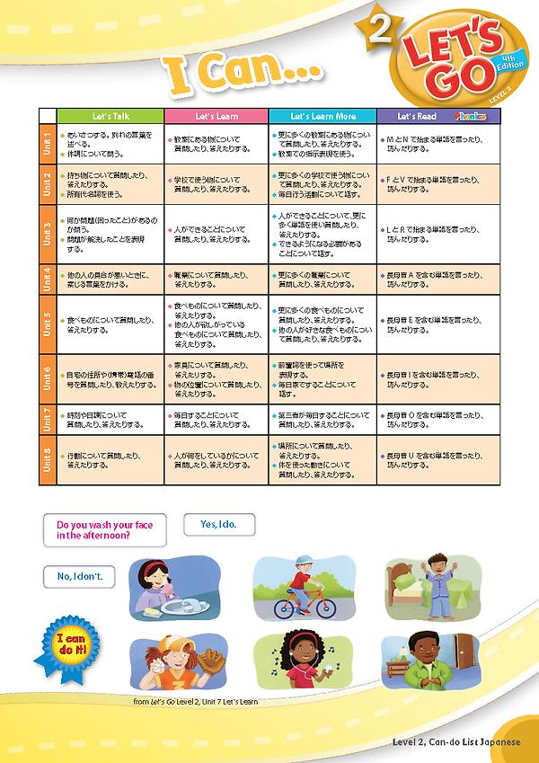 japanese syllabus_Page_06.png