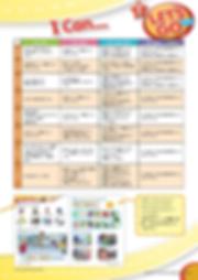 japanese syllabus_Page_04.png