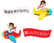 Have Fun Learn English Japanese transpar