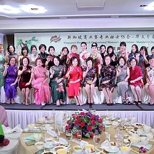 新加坡商专妇女协会-华文分会 30周年庆典 SBPWA-MC 30th Anniversary