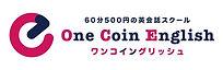 ワンコイングリッシュロゴ.JPG