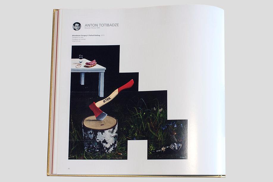 ©Arte Laguna Prize2016, Anton Totibadze