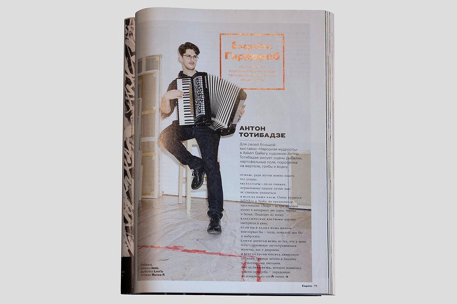 Esquire Russia, March 2018. Anton Totibadze