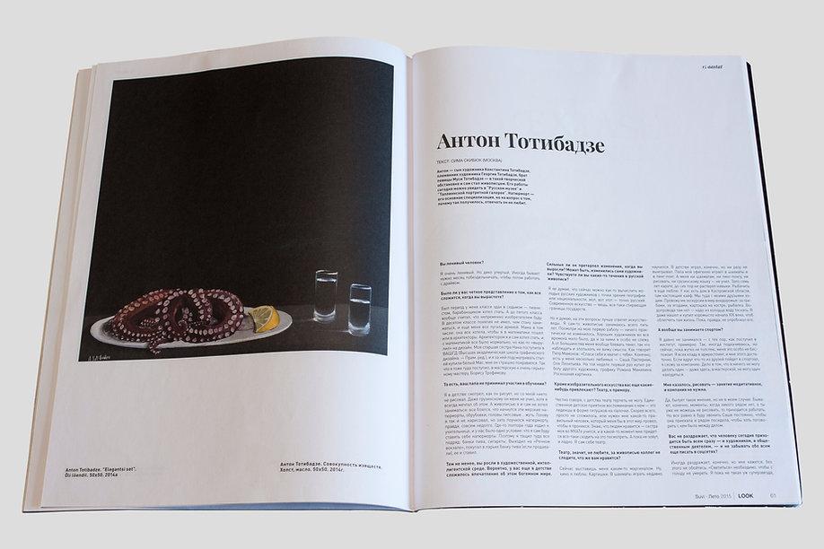Look Tallinn, Summer 2015. Anton Totibadze