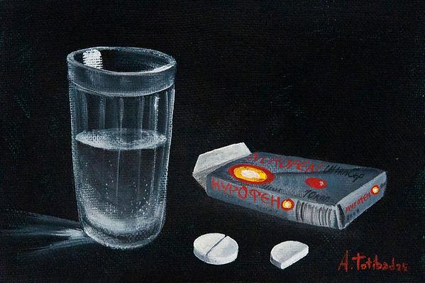 Антон Тотибадзе, натюрморт / Anton Totibadze, still life