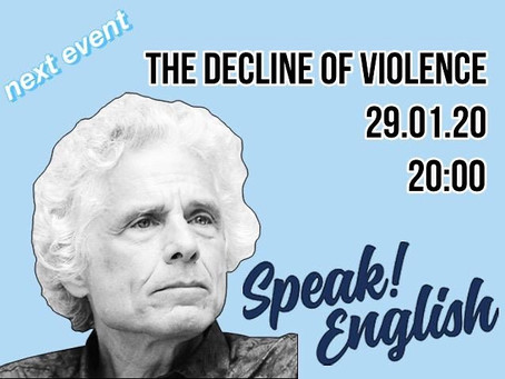 [S!E Event #1] - The Decline of Violence