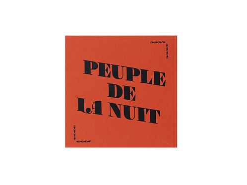 Peuple De La Nuit - Sanlé Sory