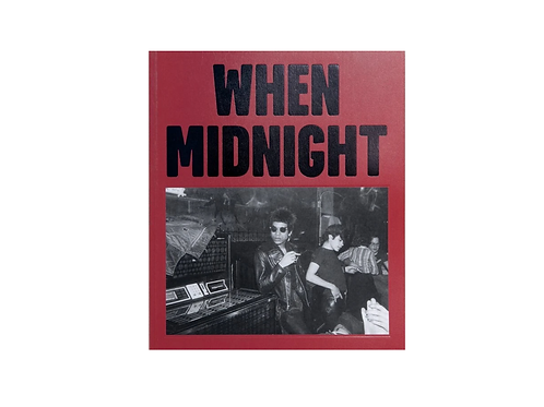 When Midnight Comes Around - Gary Green
