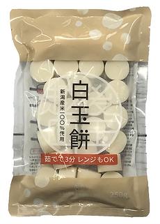 shiratamamochi250g.png