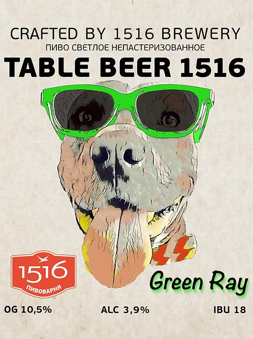 Green Ray 1516 / Грин Рэй 1516