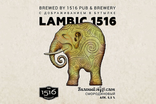 Lambic 1516 / Ламбик 1516