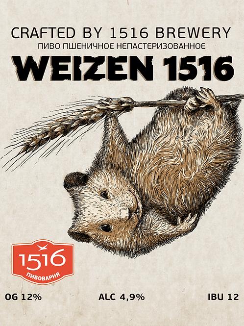 Weizen 1516 / Вайцен 1516
