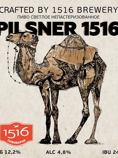 Pilsner 1516 / Пилзнер 1516