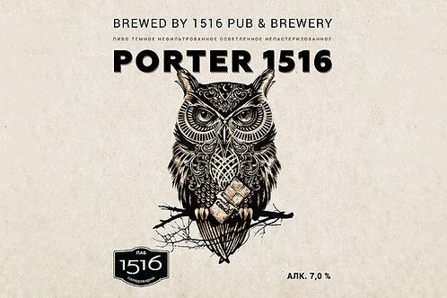 Porter 1516 / Портер 1516