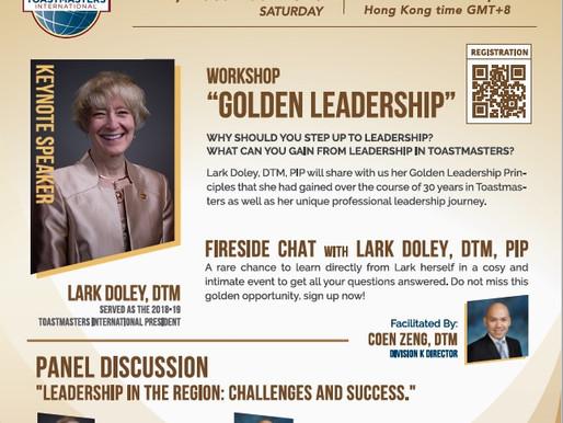District 89 Presents: Golden Leadership Workshop