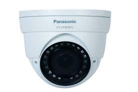 CV-CFW201L กล้องโดม  Outdoor Analog Dome Full HD 2.0 MP. Variable Lens 2.7-12mm