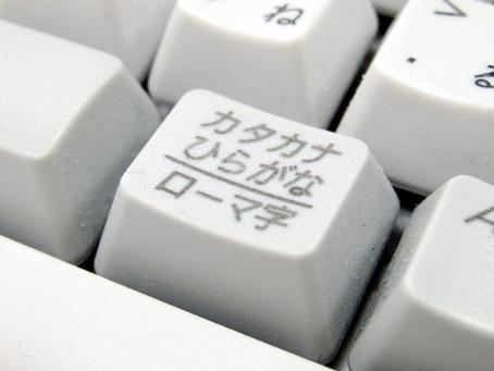自己紹介その9 〜大学受験編〜