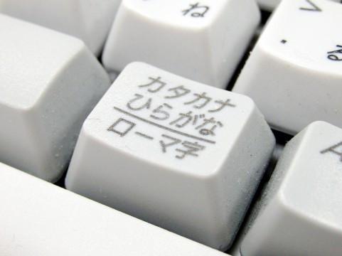 将来展望型学習塾HOP(高松太田)自己紹介9