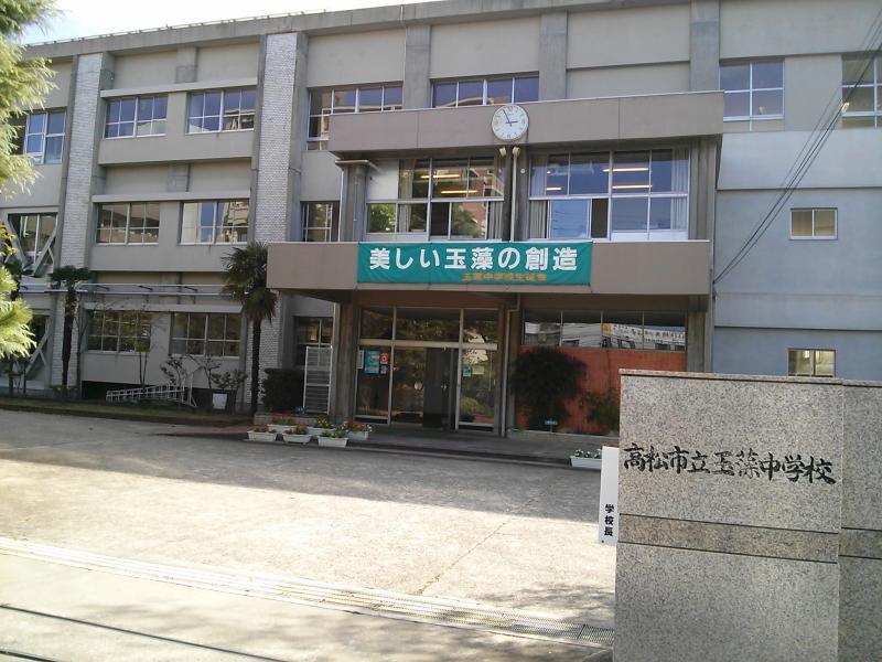 将来展望型学習塾HOP(高松太田)玉中