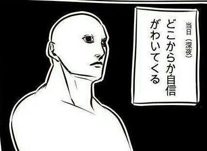 将来展望型学習塾HOP(高松太田)模試の受け方