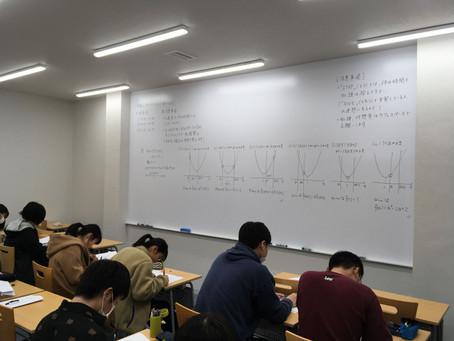 数学特別講座スタート!