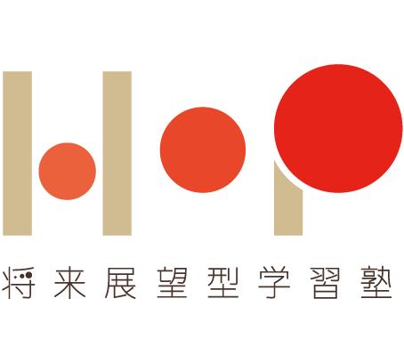 HOPのキャリア教育第1弾!