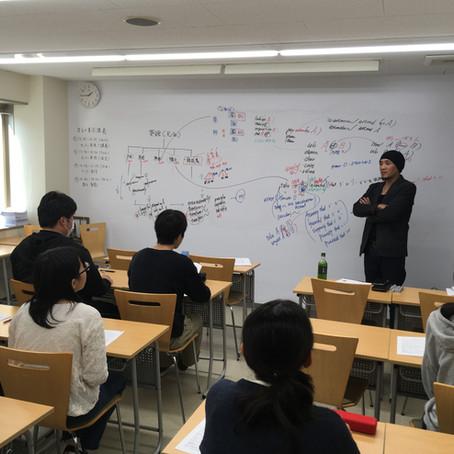 濱川先生の出張授業!!― 英語編 ―