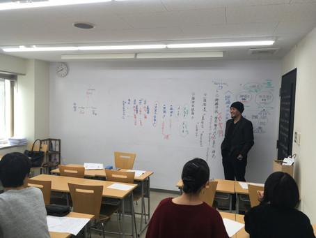 濱川先生の出張授業第2弾!― 国語・評論文編 ―