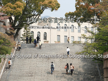 大学の紹介 - 国立神戸大学