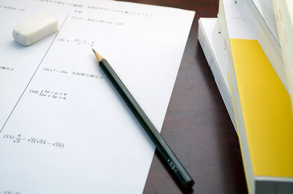 将来展望型学習塾HOP(高松太田)受験数学に対する認識