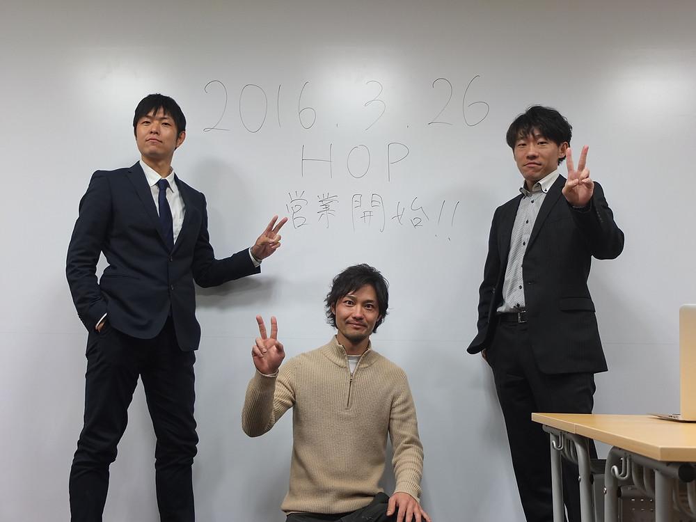将来展望型学習塾HOP(高松太田)営業開始3