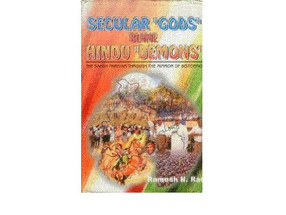 Secular Gods Blames Hindu Demons: The Sangh Parivar Through the Mirror of Distortion