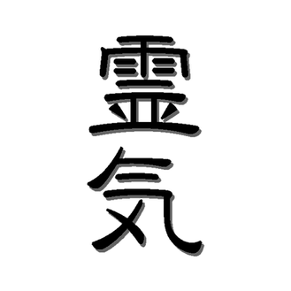 Kanji-canva.png