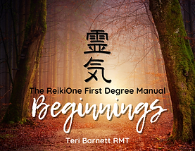 Cover-ReikiOne 1st Degree Manual.png