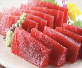 Itsumo Tuna sushi cut.jpg