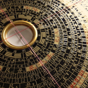 星相命理、風水、信念、命運能否改變命運 ?