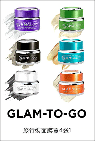 glamglow-welcome-promo