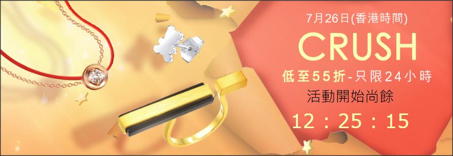 chowsangsang-jul-promo