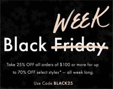 【Rebecca Minkoff BLACK MONDAY優惠】買滿$100 或以上 75折(優惠至11月26日)