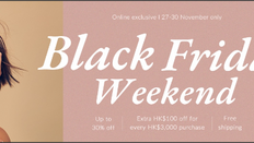 《EMPHASIS Black Friday優惠》- 全場飾品低至7折+免運費 (優惠至2020年11月30日)