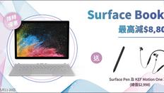 【Microsoft微軟 優惠】- 購買任何Surface Laptop 3 免費獲贈 Surface Arc Mouse/Surface電腦袋/Microsoft 365 個人版優惠套裝 (優惠至2