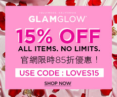 【GLAMGLOW 新會員優惠】-  賺買任何產品即享85折 (優惠到20年2月15日)