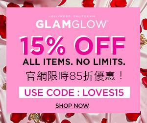 glamglow-feb2020-promo-banner