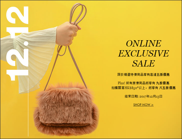 charles-and-keith-1212-promo-banner