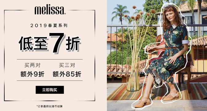 《MDream 優惠》2019春夏系列低至7折 買2對額外9折 (優惠到5月24日)